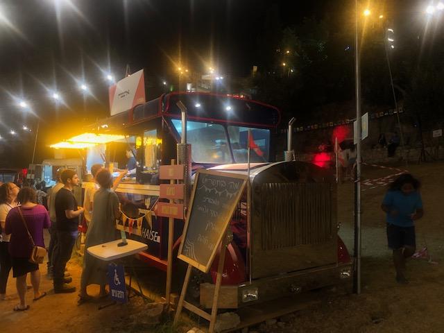 אוטואוכל בירושלים